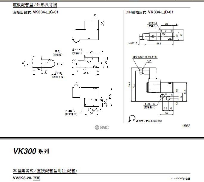 电路 电路图 电子 原理图 684_611
